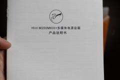 Loa HiVi SWANS M200MKIII+ sách hướng dẫn sử dụng