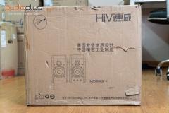 HiVi SWANS M200MKIII+ vỏ hộp ngoài mặt lớn