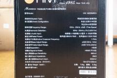 HiVi SWANS M200MKIII+ vỏ hộp trong mặt nhỏ