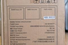HiVi SWANS M200MKIII+ vỏ hộp ngoài mặt nhỏ