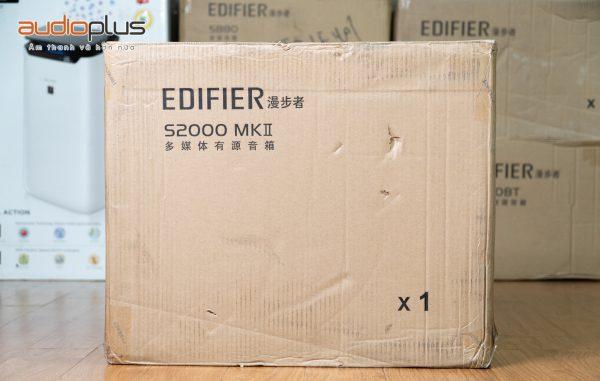 Vỏ hộp ngoài S2000MKII
