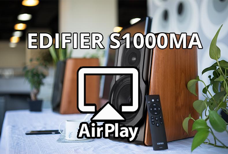 Hướng dẫn sử dụng tính năng Airplay trên loa Edifier S1000MA